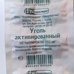 похудение на угольных таблетках