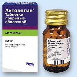 Таблетки Актовегин в дозировке 200 мг