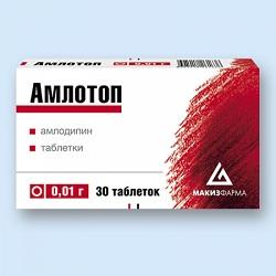 Таблетки Амлотоп 0,01 г