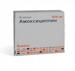 Капсулы Амоксициллин 500 мг