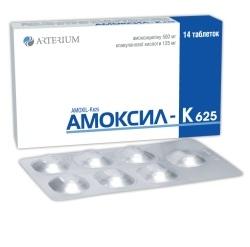 Амоксил в таблетках