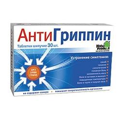 Шипучие таблетки Антигриппин