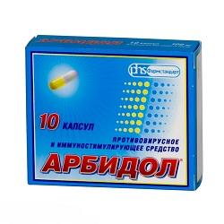 Противовирусный препарат Арбидол