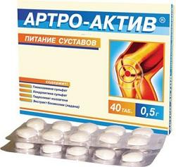 Таблетки Артро-Актив 0,5 г