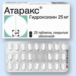 Таблетки Атаракс 25 мг