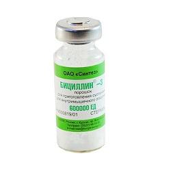 Порошок для приготовления суспензии для внутримышечного введения Бициллин-3