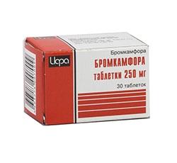 Таблетки Бромкамфора 250 мг