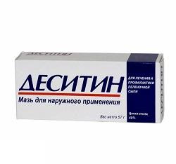 Мазь для наружного применения Деситин