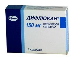 Капсулы Дифлюкан 150 мг