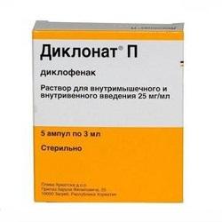 Раствор для внутривенного и внутримышечного введения Диклонат П