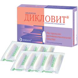 Ректальные суппозитории Дикловит