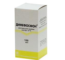 15% раствор для приема внутрь Димефосфон