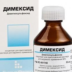 Димексид в форме концентрата для приготовления раствора для наружного применения