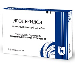 Раствор Дроперидол 2,5 мг/мл
