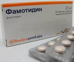 Таблетки, покрытые пленочной оболочкой, Фамотидин