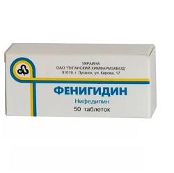 Таблетки Фенигидин