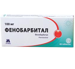 Таблетки Фенобарбитал