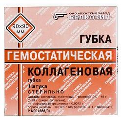 Губка гемостатическая коллагеновая 90х90 мм
