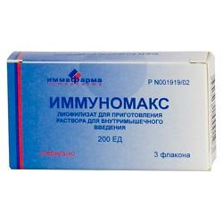 Иммуномодулирующий препарат Иммуномакс