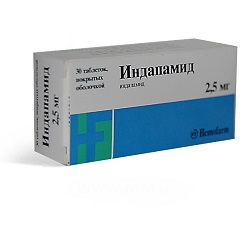 Таблетки Индапамид 2,5 мг