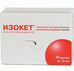 Концентрат Изокет 1 мг/мл