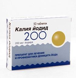 Калия йодид в дозе 200 мкг