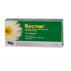 Таблетки Кестин 10 мг