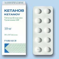 Таблетки Кетанов 10 мг