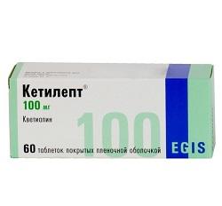 Таблетки Кетилепт 100 мг
