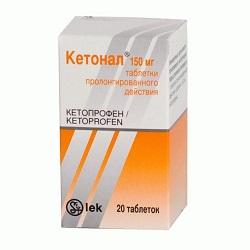 Таблетки Кетонал 150 мг