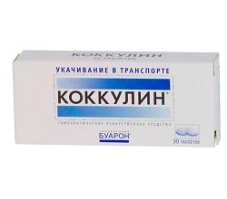 Таблетки Коккулин