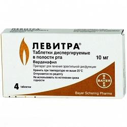 Левитра в таблетках 10 мг
