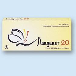 Таблетки Линдинет 20