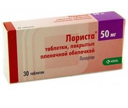 Лориста в таблетках 50 мг