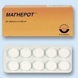 Таблетки Магнерот