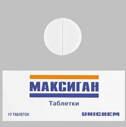 Максиган в таблетках