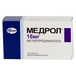 Медрол в таблетках 16 мг