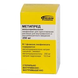 Метипред в таблетках