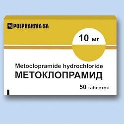 Метоклопрамид в таблетках
