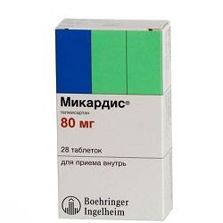 Микардис в таблетках 80 мг