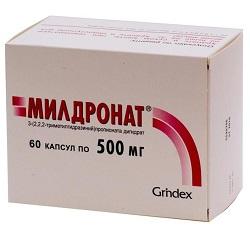 Милдронат в капсулах 500 мг