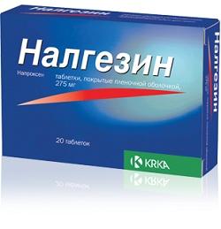 Таблетки Налгезин