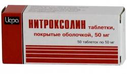 Таблетки Нитроксолин