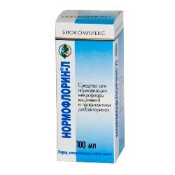 Биокомплекс Нормофлорин-Л