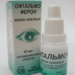 Капли глазные Офтальмоферон