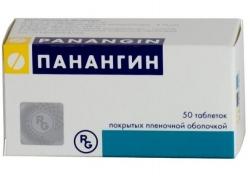 Панангин в таблетках