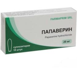 Суппозитории Папаверин