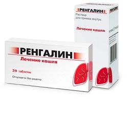 Раствор для приема внутрь и таблетки для рассасывания Ренгалин