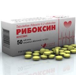 Таблетки, покрытые пленочной оболочкой, Рибоксин