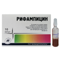 Лиофилизат для приготовления раствора для инфузий Рифампицин